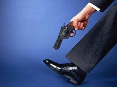 Aaah, the power to shoot yourself in the foot! (Photo from the Business Insider website)
