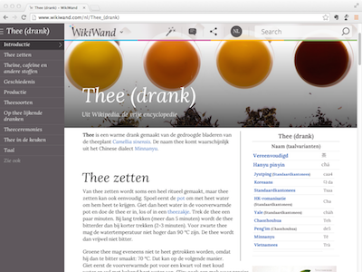 "The Dutch entry for ""Thee"" (""Tea"") in Google Chrome on a Mac"