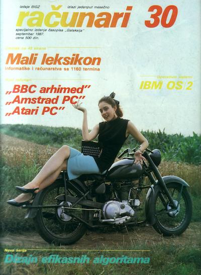 Cover of Racunari, September 1987